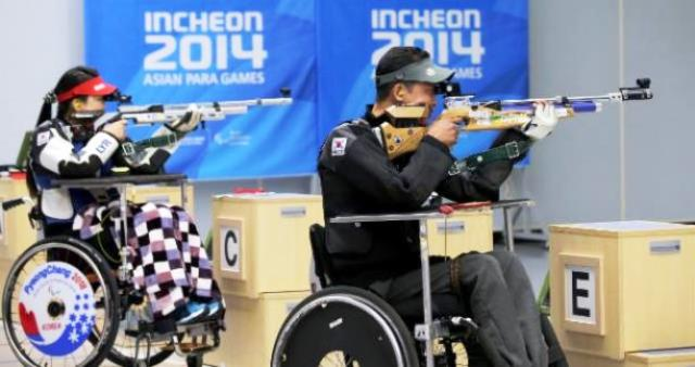 South Korean shooters fired their way to two gold medals at the Ongnyeon International Shooting Range ©Incheon 2014