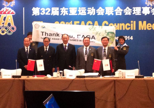 Taichung was awarded the right to host the 2019 East Asian Youth Games after a secret ballot ©OCA