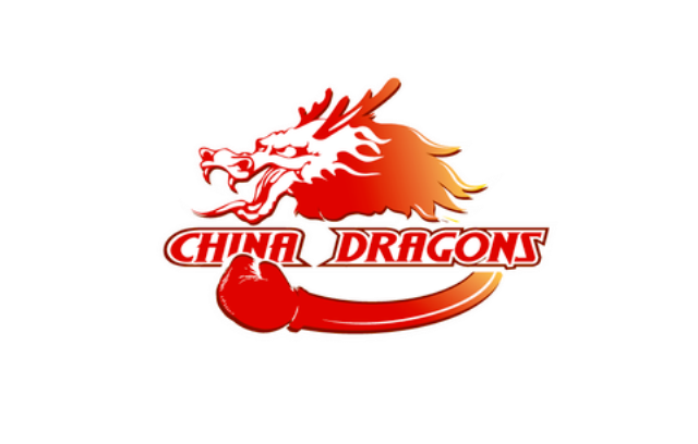 The China Dragons are one of four new franchises joining Season V of the World Series of Boxing ©WSB
