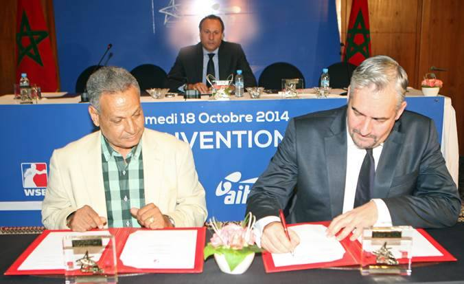 The World Series of Boxing has announced the signing of the Moroccan Atlas Lions for Season V ©WSB