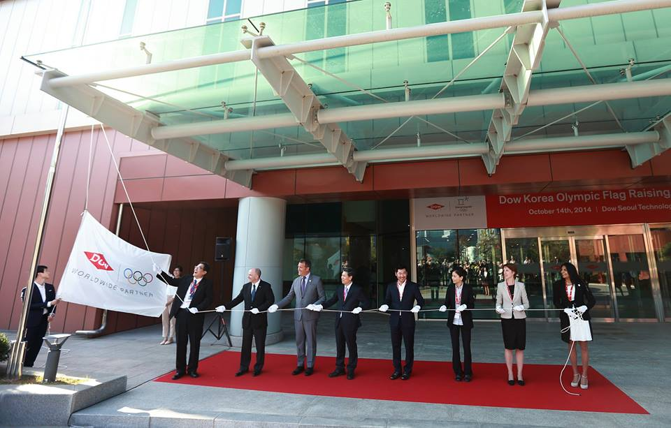 Dow Korea has hosted an Olympic flag raising ceremony to celebrate Pyeongchang 2018 ©Pyeongchang 2018/Facebook