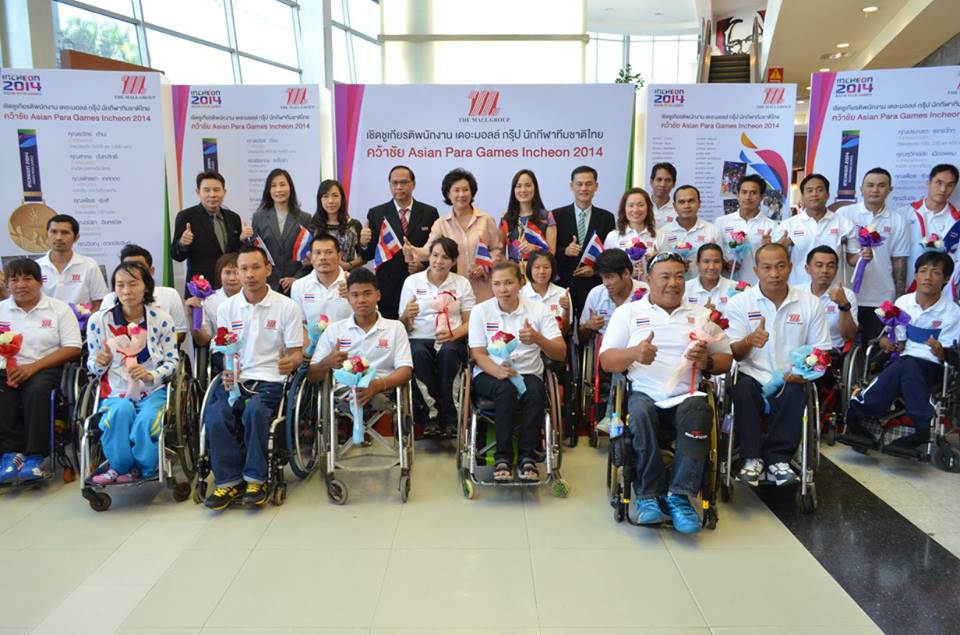A selection of Thailand's Asian Para Games heroes gather together at the Ceremony ©Facebook