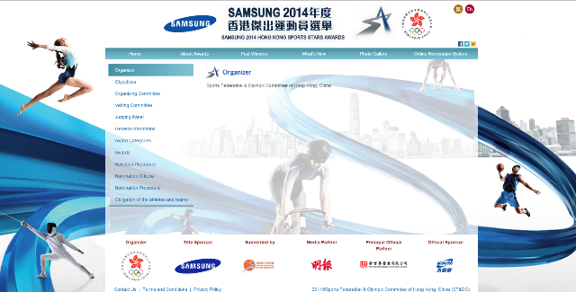 The public will be able to vote for the Samsung 2014 Hong Kong Sports Stars Awards through a special website ©The Sports Federation & Olympic Committee of Hong Kong, China