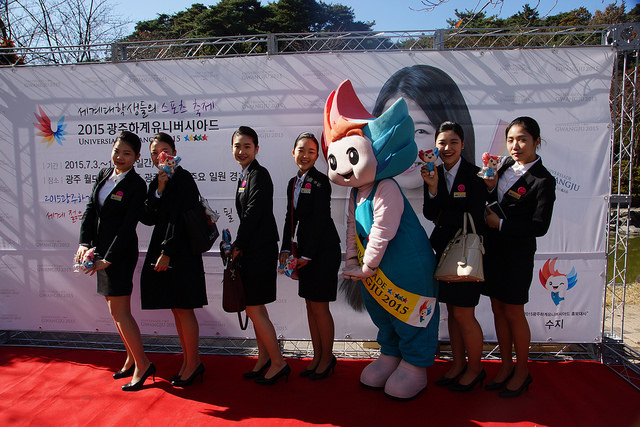 Nuribi, the official Gwangju 2015 mascot, visited a number of universities and sites across South Korea to promote the 2015 Summer Universiade ©Gwangju 2015