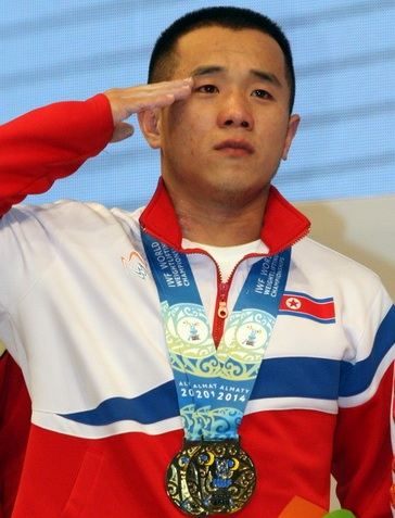 North Korea's Om Yun Chol claimed the first gold medal of the IWF World Weightlifting Championships in Almaty ©IWF