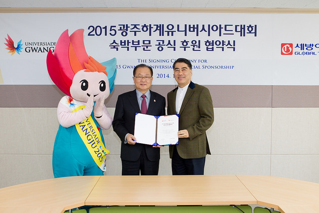Sebang Travel Ltd has been named an official accommodation sponsor of Gwangju 2015 ©Gwangju 2015