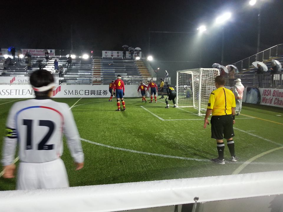 Spain and South Korea drew 0-0 in dismal weather conditions at the IBSA Blind Football World Championship ©IBSA/Facebook
