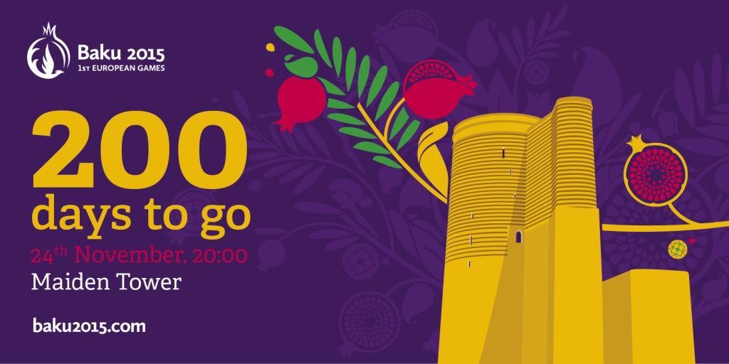 The Baku 2015 200 Days To Go event has been postponed ©Baku 2015