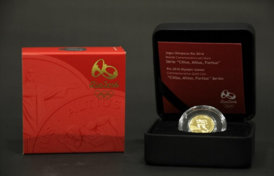 The coins released today will mark the first of several waves of Rio 2016 commemorative editions ©Banco Centre de Brazil