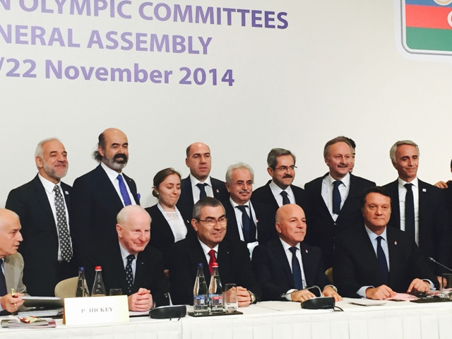 Ezurum in Turkey will host the 2019 Winter European Youth Olympic Festival ©TOC