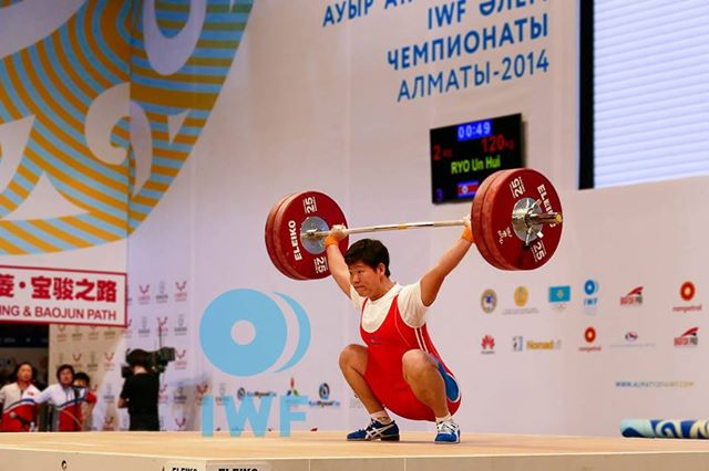Un Hui Ryo won her first world title with a clean sweep of three golds in the women's 69kg ©IWF