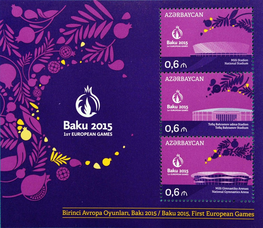 A set of of six commemorative postage stamps has been launched by Baku 2015 ©Baku 2015