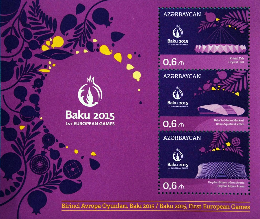 The stamps feature six of the venues to be used by Baku 2015 for the European Games, including the iconic Crystal Hall ©Baku 2015