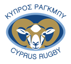 Cyprus has been granted associate membership of World Rugby ©CRF