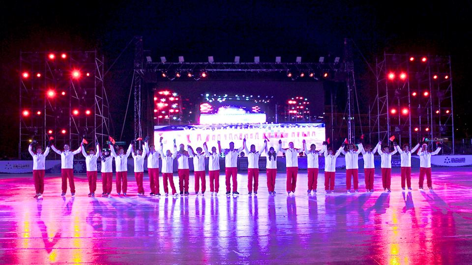 China has kicked off a festival of sport and cultural events to promote its bid for the 2022 Winter Games ©Facebook