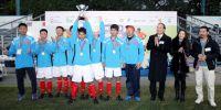 China have won the Hong Kong Open Blind Football Tournament ©IBSA