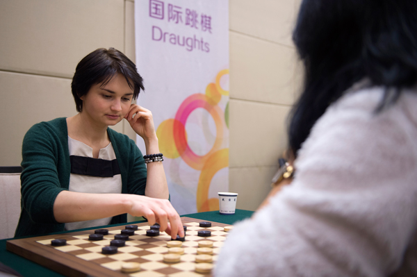 Daria Tchachenko won gold in blitz draughts today at the World Mind Games ©SportAccord