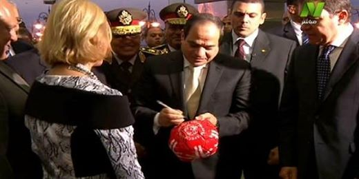 Egyptian President Abdel Fattah el-Sisi attended the Opening Ceremony, in what was hailed as a major boost for disabled sport in Egypt ©SpecialOlympicsMENA