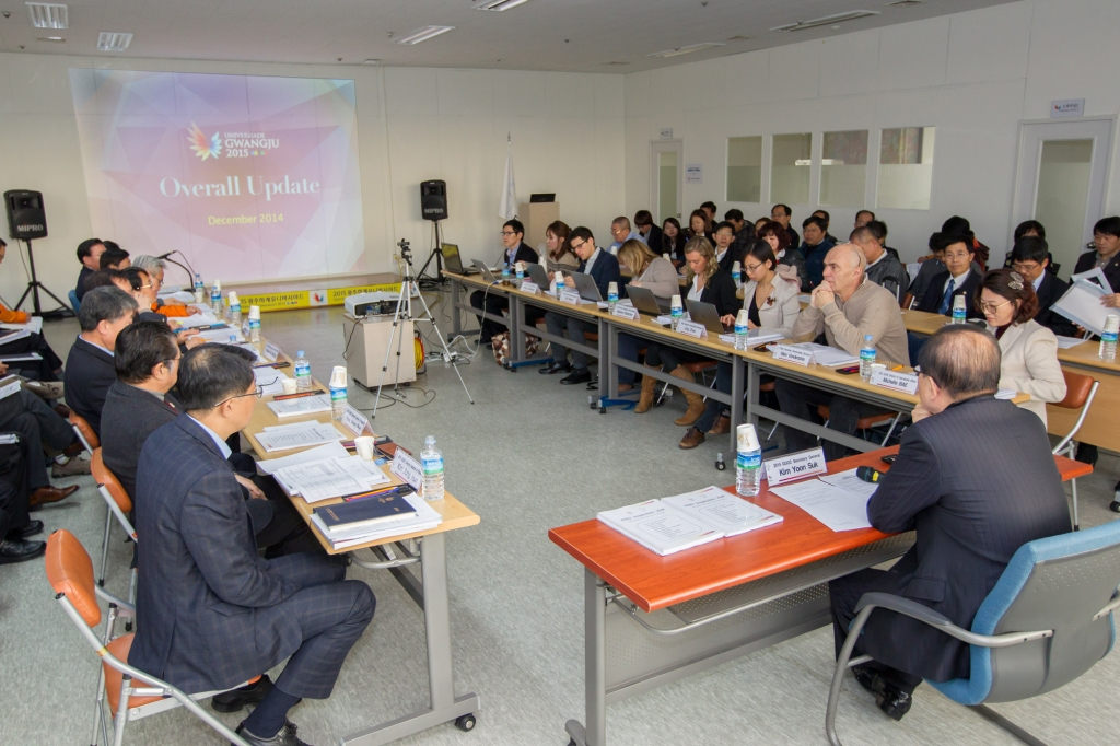 FISU delegates are in Gwangju for their last inspection of the year ahead of the 2015 Summer Universiade ©Gwangju 2015