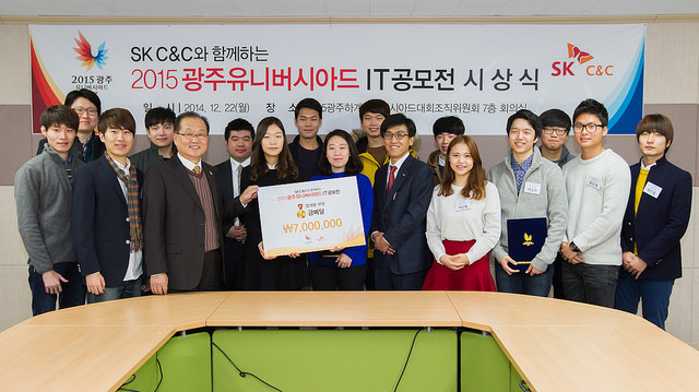 Gwangju 2015 has named the seven teams to have won prizes in the Gwangju 2015 IT Contest ©Gwangju 2015