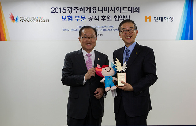 Hyundai Marine and Fire Insurance will provide accident insurance, commercial general liability insurance and inland marine insurance at Gwangju 2015 ©Gwangju 2015