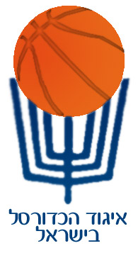 Israel has launched a bid to host the 2018 FIBA Women's Basketball World Cup ©IBA