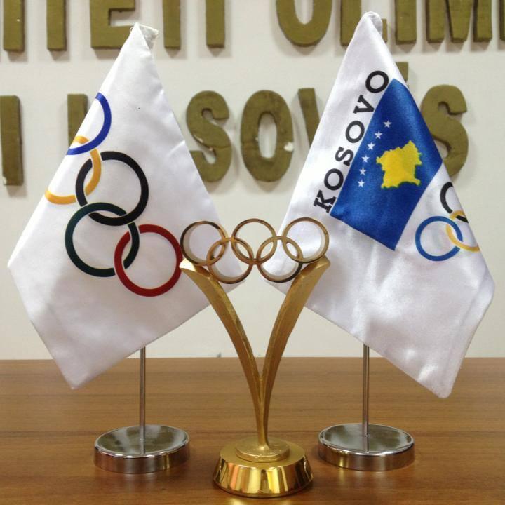Kosovo is seeking FINA membership following their IOC acceptance ©FINA
