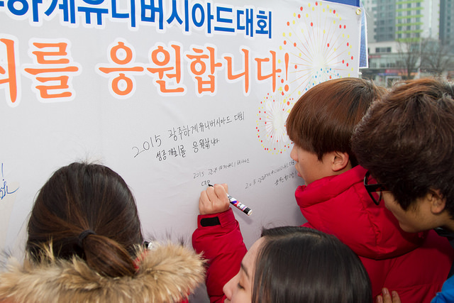 Men and women of all ages wrote messages of support to organisers of the Gwangju 2015 Summer Universiade ©Gwangju 2015
