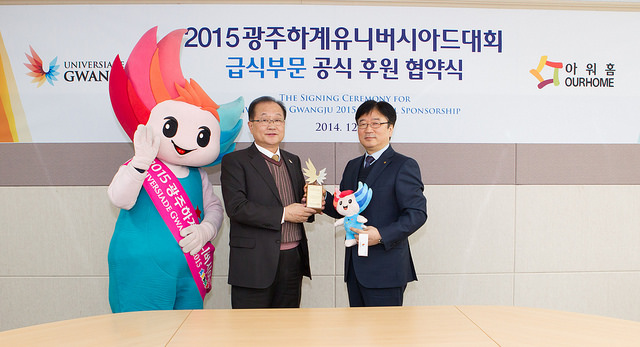 Ourhome has been named as the official catering provider for the Gwangju 2015 Summer Universiade ©Gwangju 2015