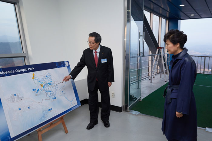 South Korean President Park Geun-hye has promised that Pyeongchang 2018 will not change its plans to host events, even in the wake of Agenda 2020 ©Pyeongchang 2018