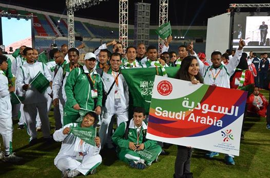 The Saudi Arabian delegation pose at the Opening Ceremony, one of 15 nations participating in the Games along with Egypt ©Facebook