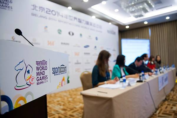 The SportAccord World Mind Games have opened in Beijing ©SportAccord/Facebook