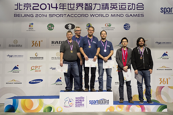 The bridge pairs title was shared in thrilling fashion at the World Mind Games ©SportAccord