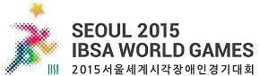The logo has been revealed for the 2015 IBSA World Games in Seoul ©IBSA