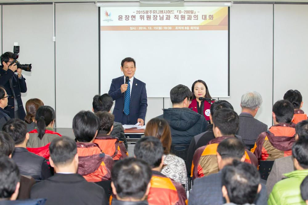 Gwangju 2015 President Yoon Jang-hyun has urged the designated hospitals to provide athletes with the best treatment they require at next summer's Universiade ©Gwangju 2015