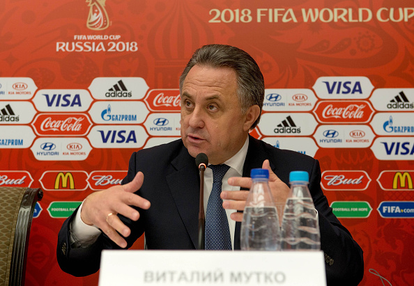 Vitaly Mutko, Russia's Sports Minister, has revealed a WADA Commissin have visited the country to collect 3,000 urine samples to analyse ©Getty Images
