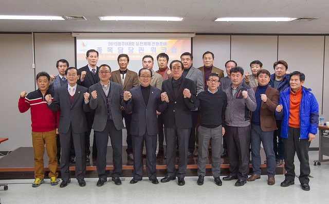 Gwangju 2015 Organising Committee staff pledged to set new standards and become a new model for efficient mega-sporting events despite the massive budget cut for the Universiade ©Gwangju 2015