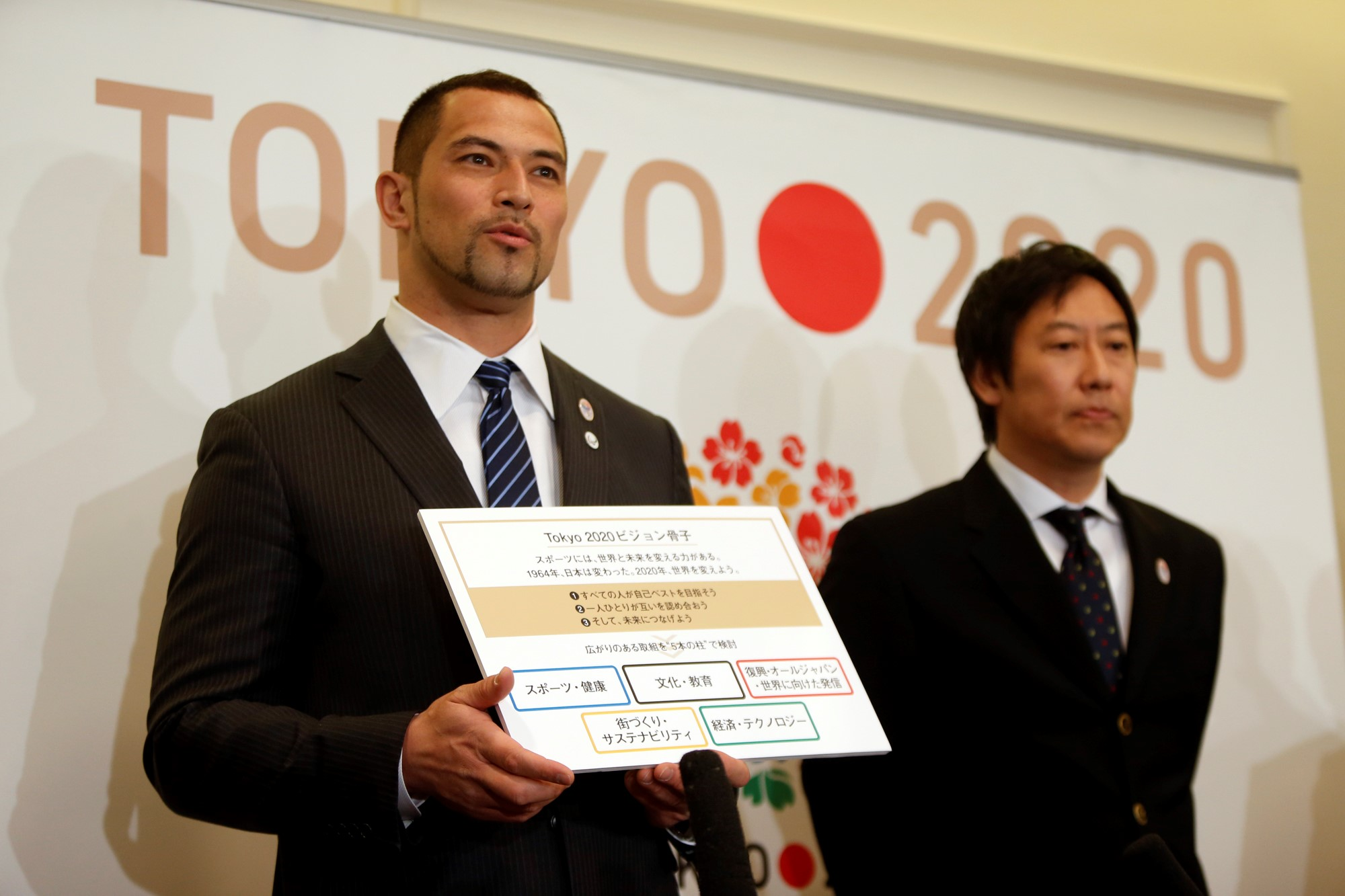 Koji Murofushi will lead the new 2020 Young Athletes' project which is hoped will encourage young athletes to set the Tokyo Olympic Games as their sporting goal ©Tokyo 2020