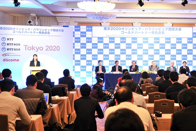 NTT and Tokyo 2020 today signed a multi-million dollar deal for the telecommunications company to become a Gold Partner ©Tokyo 2020