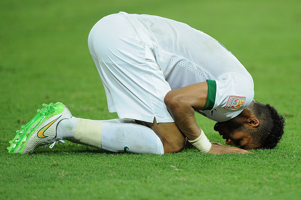 Saudi Arabia's Naif Hazazi missed a second-half penalty which proved costly ©Getty Images