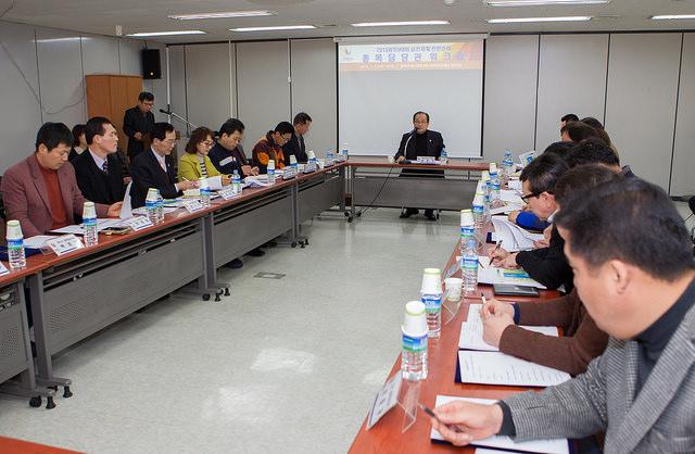 The budget for the Gwangju 2015 Summer Universiade has been cut ©Gwangju 2015