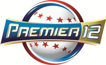 The logo for the inaugural WBSC Premier 12 tournament ©WBSC