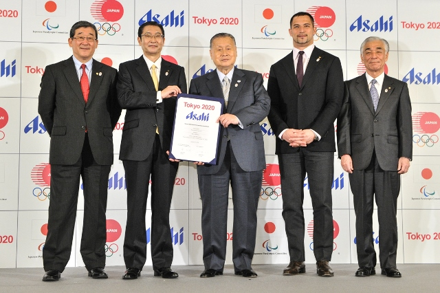 Tokyo 2020 today unveiled Asahi Brewers as its second Gold Partner ©Tokyo 2020