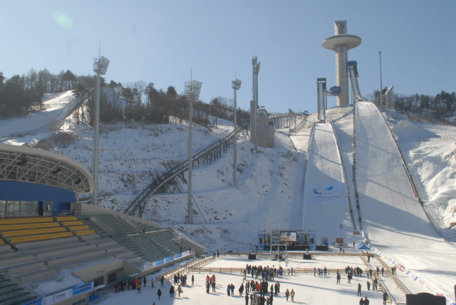 Ski jumping will be among the sports due to take place at the Alpensia Resort during Pyeongchang 2018 ©Getty Images