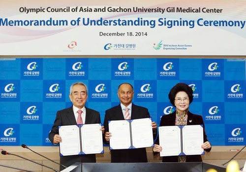 OCA and the Gachon University Gil Medical Center have signed a Memorandum of Understanding ©OCA