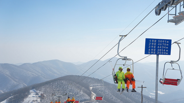 Masikryong ski resort has been lobbying to host events during Pyeongchang 2018 ©Getty Images