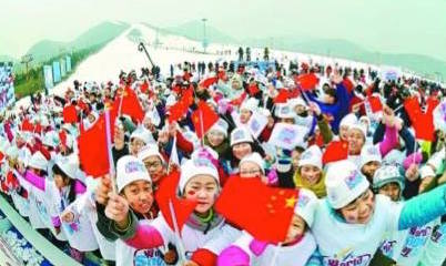 The Chinese Ski Association has hosted a number of World Snow Day and International Children's Ski Festival events ©Beijing 2022/Facebook
