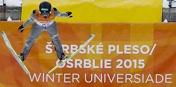 Germany won their first gold of the 2015 Winter Universiade with victory in the Nordic combined team event after Poland had led following the ski jumping ©FISU