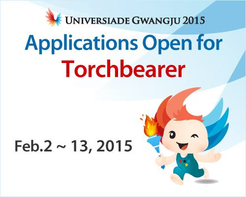 Gwangju 2015 has put out a call for Universiade Torchbearers ©Gwangju 2015