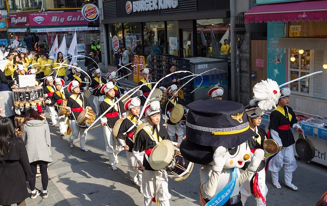Gwangju's Organising Committee held a parade to mark the 150 days to go milestone ©Gwangju 2015
